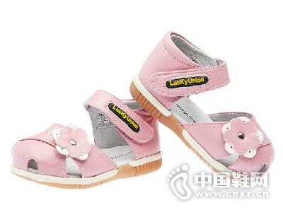 乐客友联机能童鞋2015新款上市,面向全国火热招商中