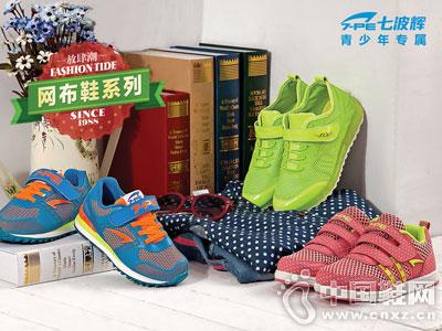 2015七波辉新款时尚童鞋上市,全国火热招商加盟中