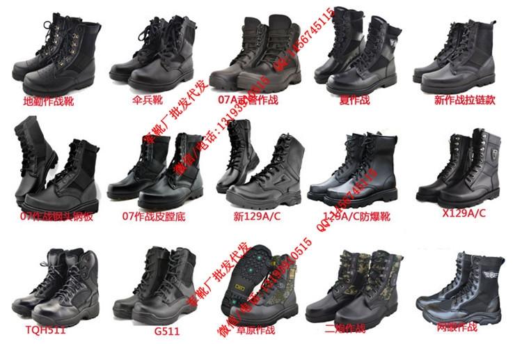 制式三接头 军J作战靴 单靴 跑鞋 作训鞋 胶鞋 羊毛靴 防寒靴