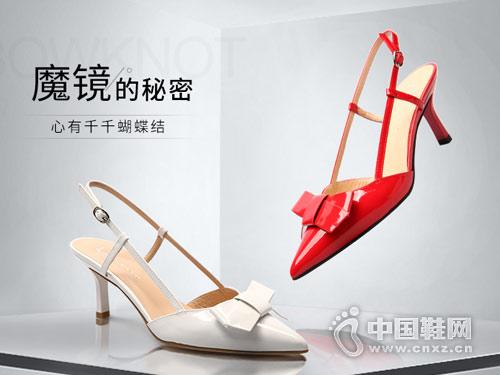 FED女鞋:经济危机下小加盟商如何选择女鞋品牌加盟?